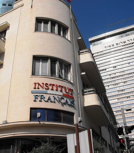 כל בו שלום לצד מכון צרפת