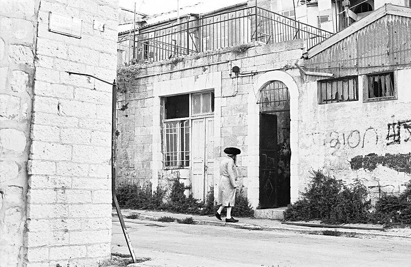 File:PikiWiki Israel 3530 Architecture of Israel.JPG