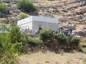 Amuka, Israel - Shrine in Amuka