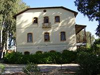 PikiWiki Israel 5351 building in kibbutz netzer sereni.jpg