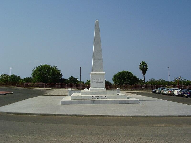 האנדרטה האיטלקית בקיסריה