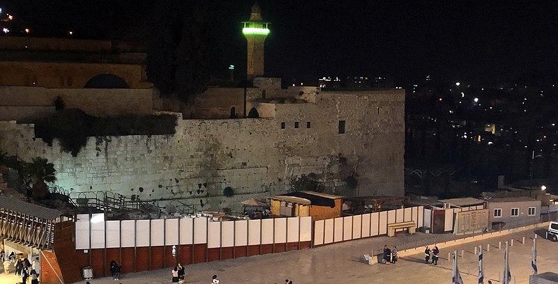 ירושלים בערב