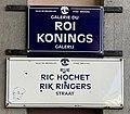 Plaque de rue, Galerie du Roi et fausse plaque BD (Ric Hochet).jpg