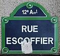 Plaque rue Escoffier Paris 2.jpg