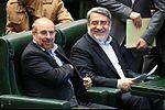 Plasco disaster report in Islamic parlement Iran-11.jpg