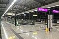 Platform of CRT Changhe Station (20191224220104).jpg