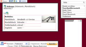 Plattmakers - Image: Plattmakers screenshot
