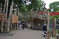 Playground Ouwehands Dierenpark 2017.jpg