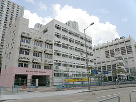 Po Leung Kuk Centenary Li Shiu Chung Memorial College viewed from north.JPG
