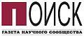 Poisk newspaper Logo.jpg