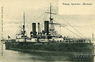 class of Russian pre-dreadnoughts