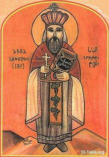 Pope Demetrius I of Alexandria Patriarch of Alexandria