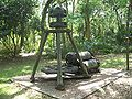 Port Orange Sugar Mill Ruins machinery01.jpg