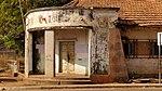 Post office in Mansôa, Guinea-Bissau 3.jpg