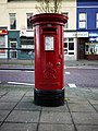 Postbox, Bangor - geograph.org.uk - 1575829.jpg