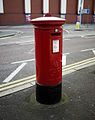 Postbox, Bangor - geograph.org.uk - 1592967.jpg