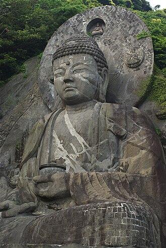 Daibutsu - Image: Postcard Buddha
