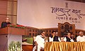 Pranab Mukherjee inaugurated the New Maharashtra Sadan, in New Delhi. The Governor of Maharashtra, Shri K. Sankaranarayanan, the Union Minister for Agriculture and Food Processing Industries.jpg