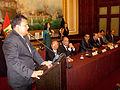 Premio internacional a la excelencia 2012 (6875067786).jpg