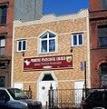 Primitive Pentacostal 369 State St jeh.JPG