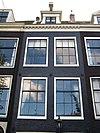 prinsengracht 588 top