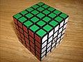 Professor's Cube disassembly 0.jpg