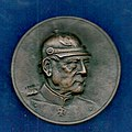 Prussian Field Marshal Moltke the Elder Br. Medal.jpg