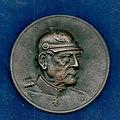 Prussian Field Marshal Moltke the Elder Br. Medal.jpg