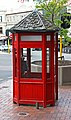 Public Telephone Box (31120594130).jpg
