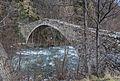 Puente de la Margineda, Santa Coloma, Andorra, 2013-12-30, DD 06.JPG