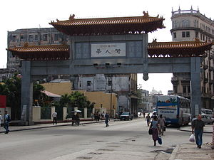 Chinese Cubans - The paifang at the entrance of Havana's Chinatown