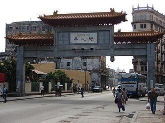 Centro Habana - Image: Puerta de los Dragones Barrio Chino de La Habana