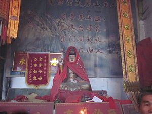 Hall of Guanyin - Sitting Statue of Saint Guanyin.