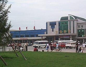 Pulandian District - Pulandian Railway Station (2002)