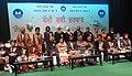Punjabi language Poets' Meet on occasion of Republic Day (India) 2020 01.jpg