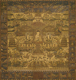 Pure Land Mandala (Kyushu National Museum).jpg