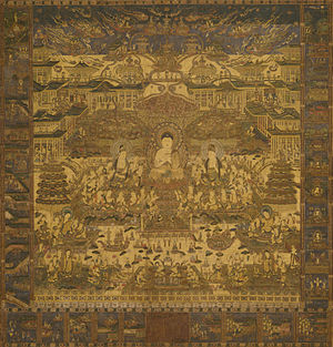 "Pure land - Pure Land Mandala: ""絹本著色浄土曼荼羅図"" in Japan of Kamakura period (1185-1333), Kyushu National Museum."