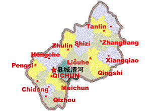 Qichun County - Qichun County Map, showing precinct names in pinyin.