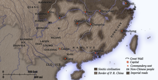 Qin's campaign against the southern tribes