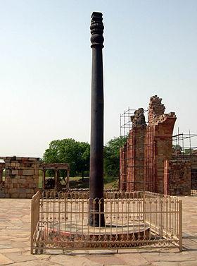Le pilier de fer de Delhi
