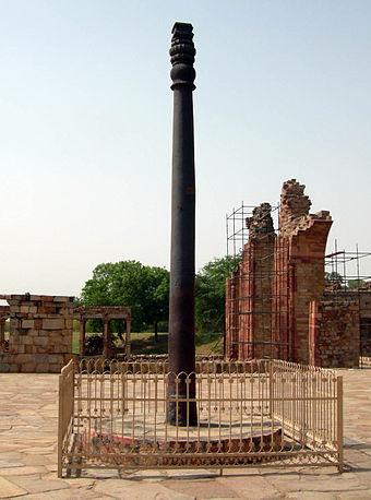 デリーの鉄柱の柱からも明らかなように、古代インドは冶金学の初期のリーダーでした。