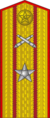 RKKA-43-54-11.png