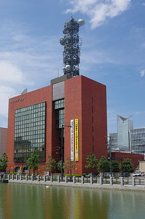 Nankai Broadcasting - Headquarters of Nankai Broadcasting Co. in Matsuyama.