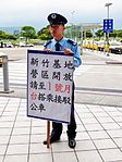 ROCAF Staff Sergeant with Shuttle Bus Stop Guide Board in THSR Hsinchu Station 20120602.jpg