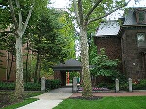 Rutgers School of Law–Camden - Rear law school courtyard