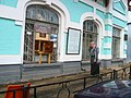 RZD Kubinka railway station building 2004 (25074192888).jpg