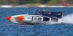 Racing boats 37 2012.jpg