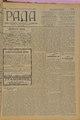 Rada 1908 080.pdf