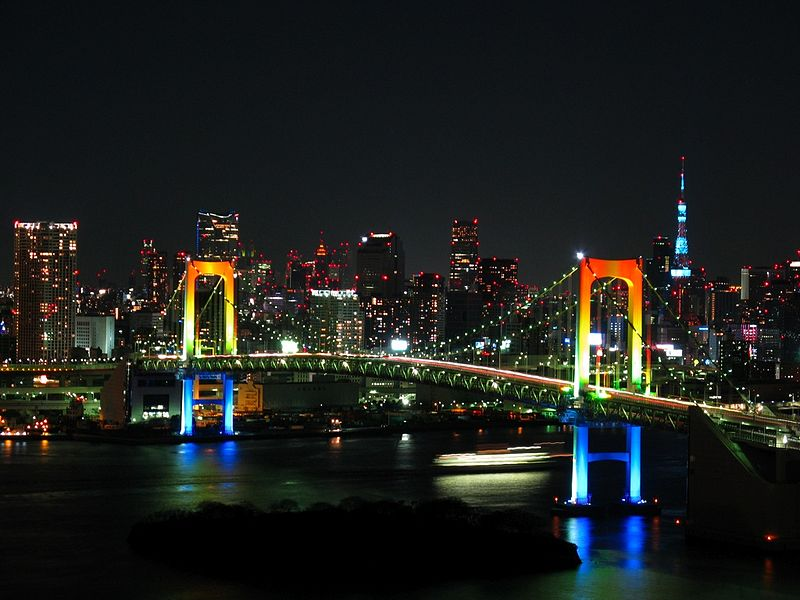 File:Rainbow colored Rainbow Bridge at night.jpg