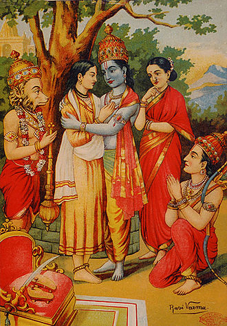Hanuman Chalisa - Depiction of Bharata (Lord Rama's Youngest Brother) meeting Lord Rama watched by Hanuman, Sita and Lakshman.... From Left – Hanuman, Bharata, Lord Rama, Sita and Lakshman